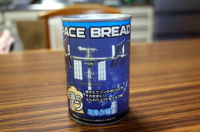 SPACE BREAD パンの缶詰