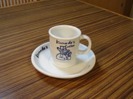 コメダ珈琲有田焼コーヒーカップ